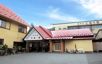写真:ホテル三嶋の湯